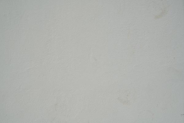 Betonové podlahy vydržia roky